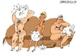 Смешной анекдот про баню.