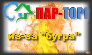 Какую печь для бани купить в Украине