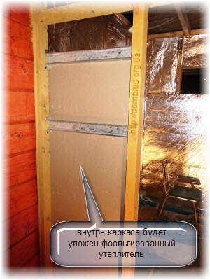 Перегородка из каркаса в парной комнате бани. Фото