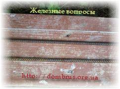 Расположение, вязание и укладка арматуры в фундамент