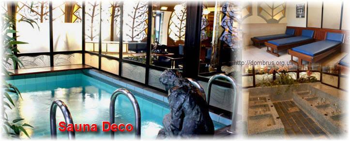 Известные голландские сауны и бани Deco