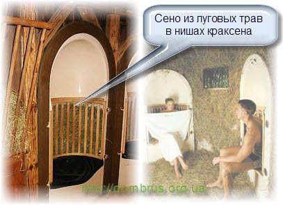 Сенная баня краксен - альпийское оздоровление