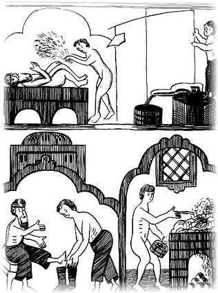 Царская баня в стихах