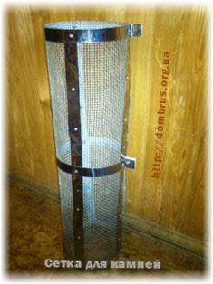 Сетка - каменка на трубу в баню. Фото