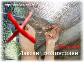 Фольга для отделки и утепления парилки бани и сауны