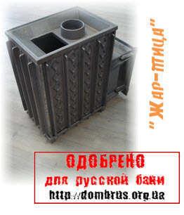 Печь для русской бани из чугуна Жар-птица