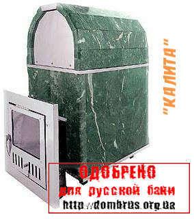 Чугунная банная печь Калита