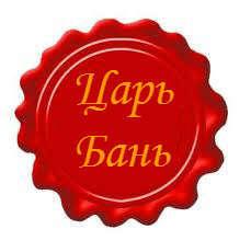 Сказка о русской бане