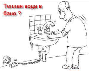 Проточный нагреватель воды в бане