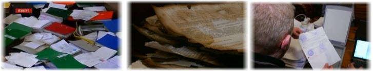 Как парить документы в сауне