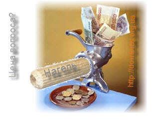 Цена на нагель березовый или дубовый. Фото
