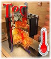 Температура печи и парилки в бане