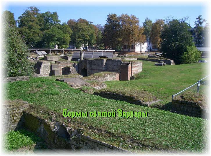 Термы святой Варвары. римские бани и история