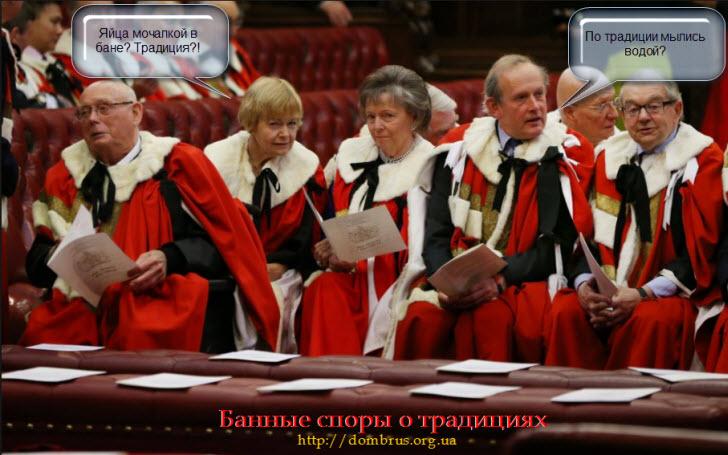 традиции русской бани