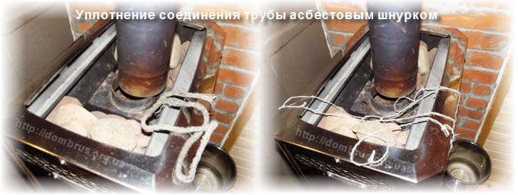 Подготовка трубі к монтажу сетки-каменки