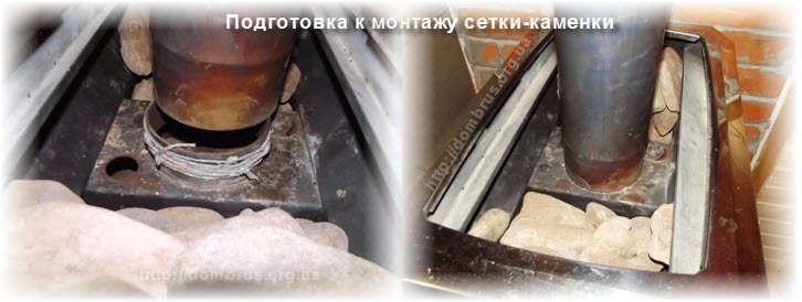 Сетка на банную печь