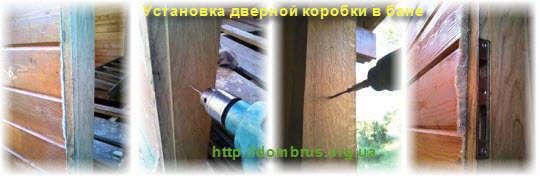 Уставнока двери в деревянной бане. Фото